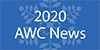 IPC World Cup News